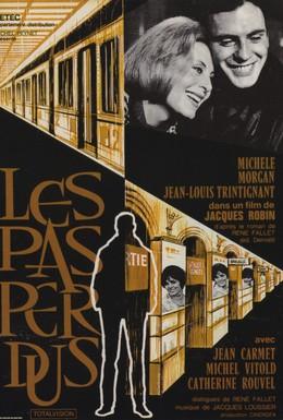 Постер фильма Зал ожидания (1964)