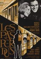 Зал ожидания (1964)
