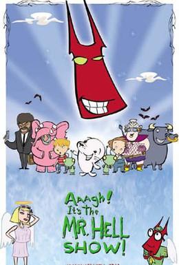 Постер фильма Мистер Хелл (2001)