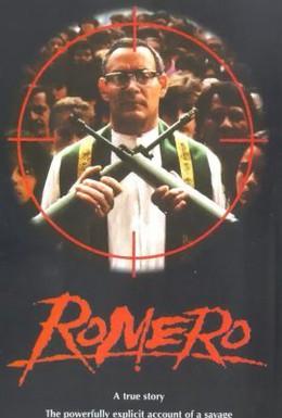 Постер фильма Ромеро (1989)