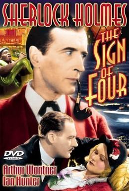 Постер фильма Шерлок Холмс: Знак четырех (1932)