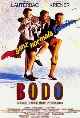 Постер фильма Бодо (1989)