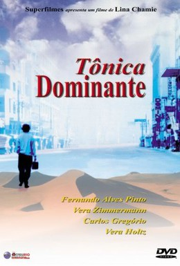 Постер фильма Тоника доминанта (2000)