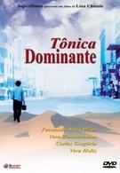 Тоника доминанта (2000)
