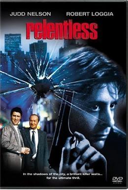 Постер фильма Безжалостный (1989)