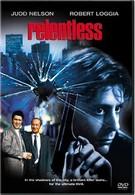 Безжалостный (1989)