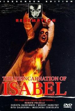 Постер фильма Реинкарнация Изабель (1973)