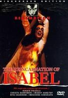 Реинкарнация Изабель (1973)