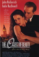 Предмет красоты (1991)
