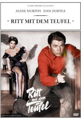 Постер фильма Держись подальше от Диабло (1954)