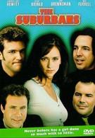 Короли рока (1999)