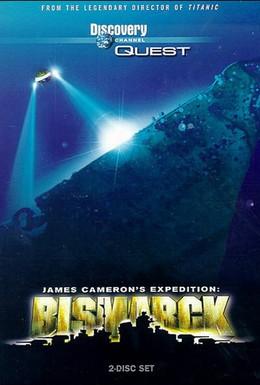 Постер фильма Экспедиция Бисмарк (2002)