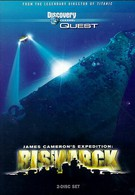 Экспедиция Бисмарк (2002)