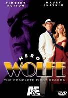 Тайны Ниро Вульфа (2001)
