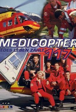 Постер фильма Альпийский патруль (2000)