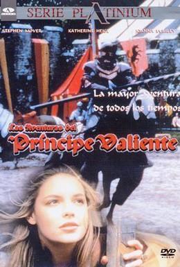 Постер фильма Принц Вэлиант (1997)
