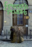 Французский кофе (2008)