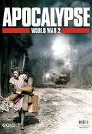 Апокалипсис: Вторая мировая война (2009)