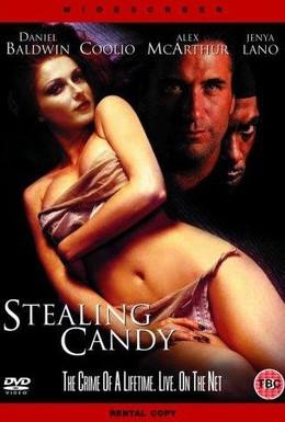Постер фильма Украсть Кэнди (2003)