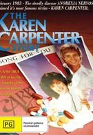 История Карен Карпентер (1989)