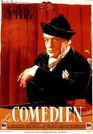 Комедиант (1948)