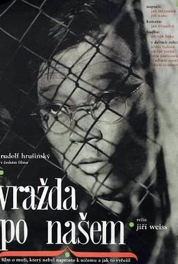 Постер фильма Убийство по-чешски (1967)