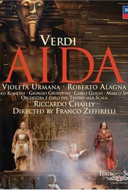 Постер фильма Аида (2006)
