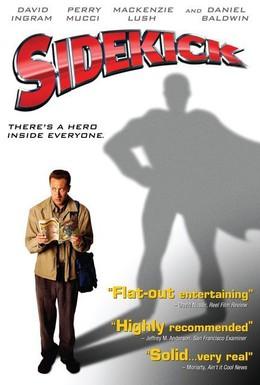 Постер фильма В тени героя (2005)