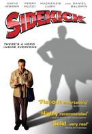 В тени героя (2005)