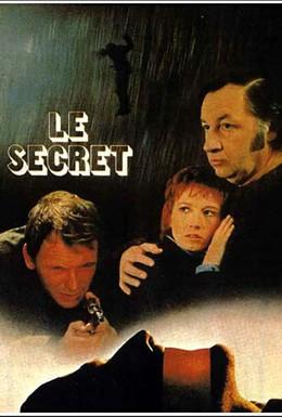 Постер фильма Секрет (1974)