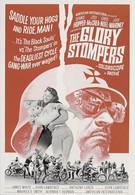 Слава стомперов (1967)