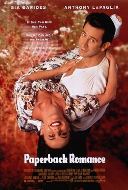 Постер фильма Счастливый перелом (1994)
