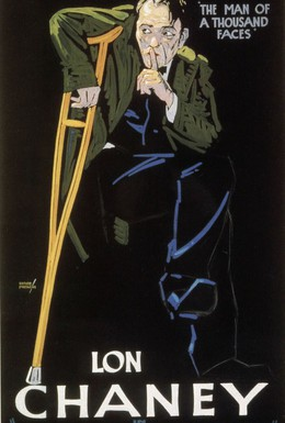 Постер фильма Дрозд (1926)