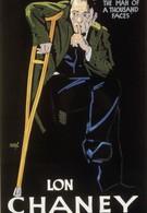 Дрозд (1926)