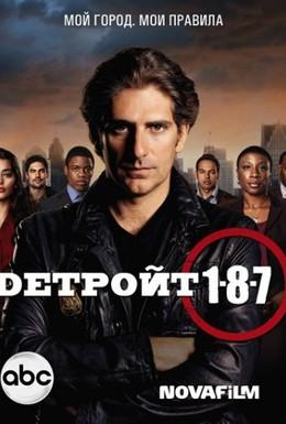 Постер фильма 187 Детройт (2010)