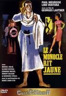 Монокль криво усмехается (1964)