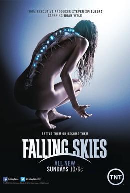 Постер фильма Рухнувшие небеса (2011)