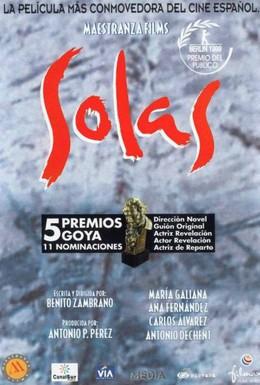Постер фильма Одинокие (1999)