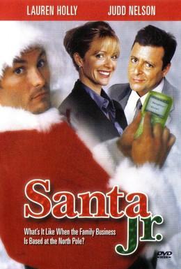 Постер фильма Санта младший (2002)