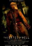 Врата ада (2008)