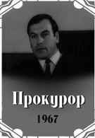 Прокурор (1968)