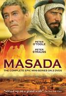 Масада (1981)