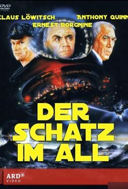 Постер фильма Остров сокровищ (1987)