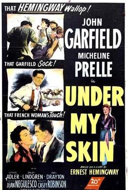 Постер фильма Мой старик (1950)