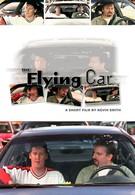 Летающая тачка (2002)
