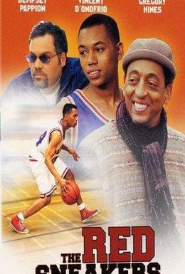 Постер фильма Красные кроссовки (2002)