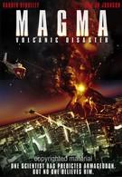 Извержение (2006)