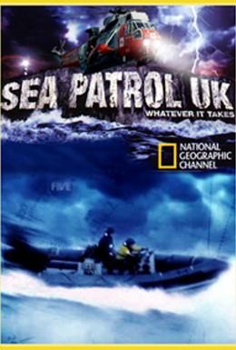 Постер фильма Морской патруль (2010)