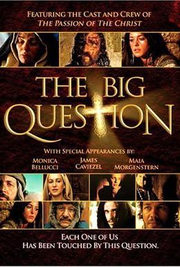 Постер фильма Большой вопрос (2004)