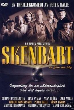 Постер фильма Иллюзорные пути (2003)
